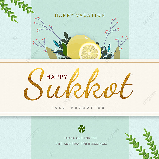 high end bronzing fresh and simple creative sukkot festival promotion