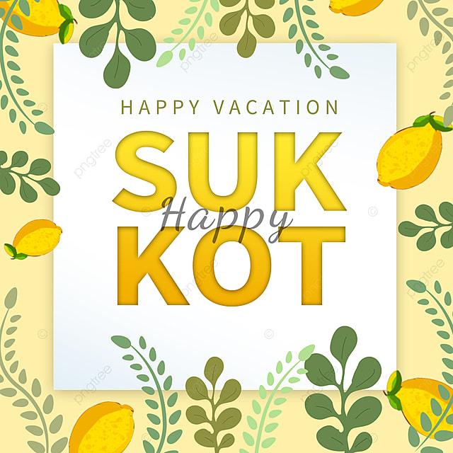 simple leaf yellow gradient cartoon sukkot festival promotion