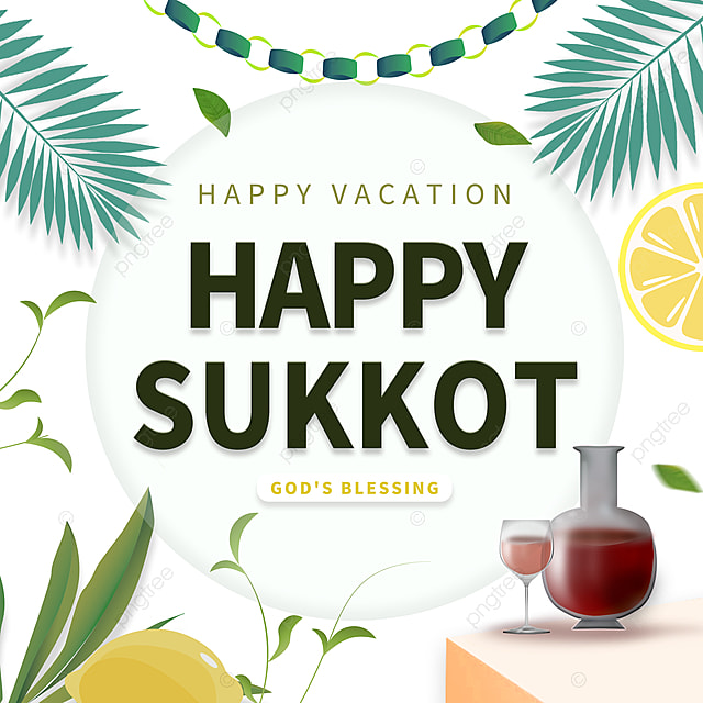 simple red wine to celebrate sukkot holiday promotion
