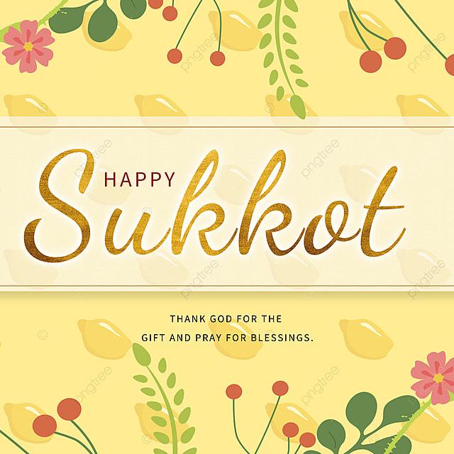 yellow simple lemon cute creative bronzing sukkot festival promotion