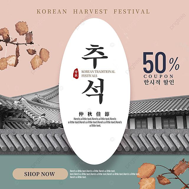 exquisite art korean traditional architecture autumn eve promotion snsbanner