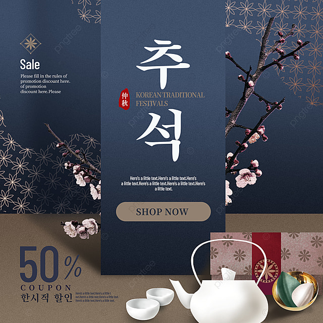 exquisite three dimensional royal blue korean traditional style autumn eve festival promotion snsbanner