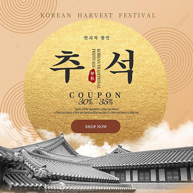 simple traditional korean architecture baiyun bronzing autumn eve festival promotion snsbanner