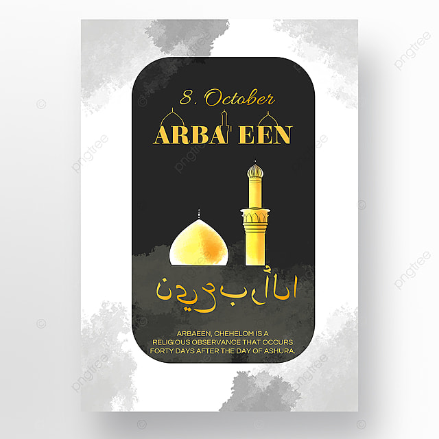 black and gold blooming iran forty day festival promotion poster