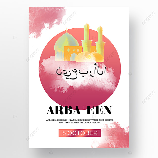 red ink iran forty day festival promotion poster