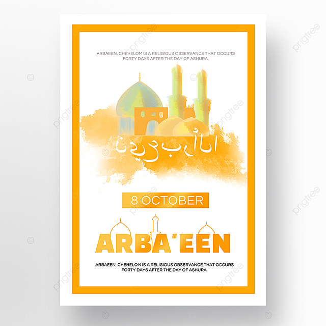 yellow ink iran forty day festival promotion poster