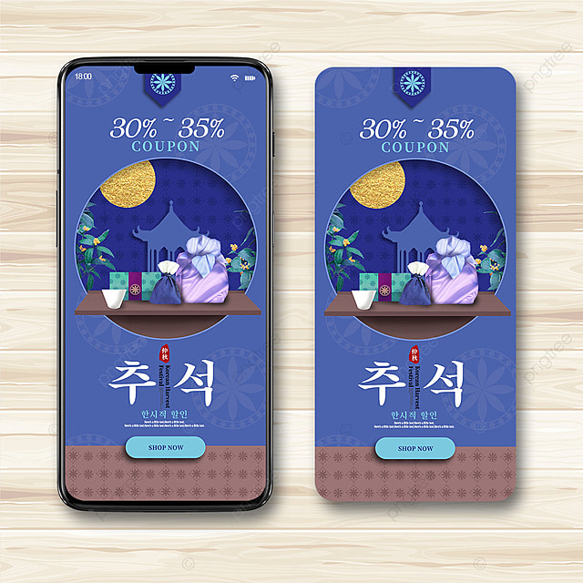 blue exquisite hollow pattern three dimensional paper cut style korean autumn eve promotion mobile phone poster