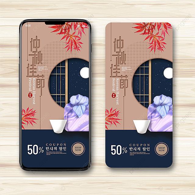 creative retro korean traditional grille hollow exquisite dark blue korean autumn eve mobile phone poster