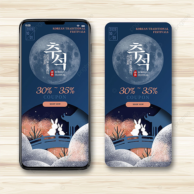 creative three dimensional paper cut style moon white rabbit korean autumn eve festival promotion mobile phone poster