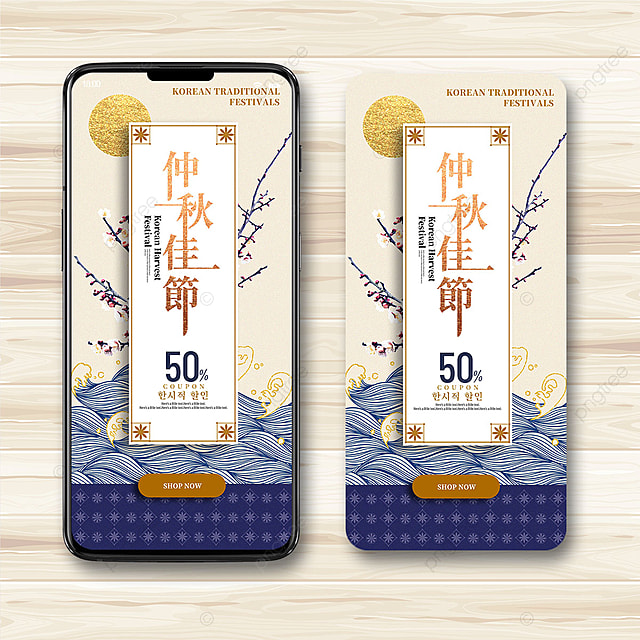 retro exquisite pattern wave line three dimensional hot stamping korean autumn eve promotion mobile phone poster