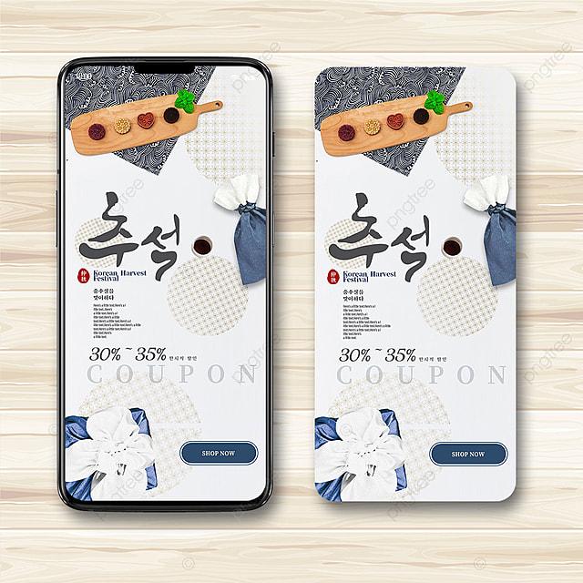 simple literary white bronzing pattern korean autumn eve festival promotion mobile phone poster