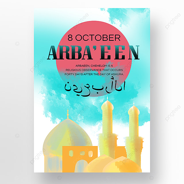 simple blue iran forty day festival promotion poster