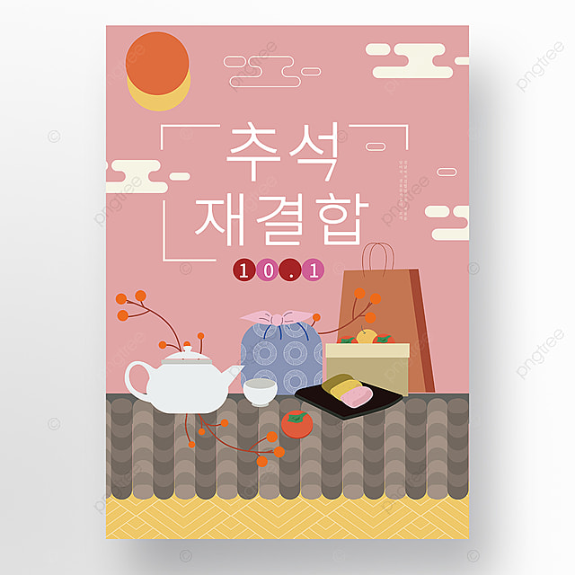 pink creative eaves autumn food simple line drawing autumn eve promotion