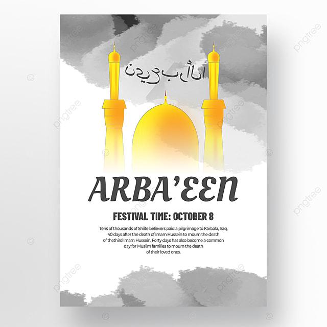 iran forty day festival propaganda poster design