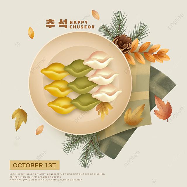 korean mid autumn festival colorful dumplings social media maple leaf sns
