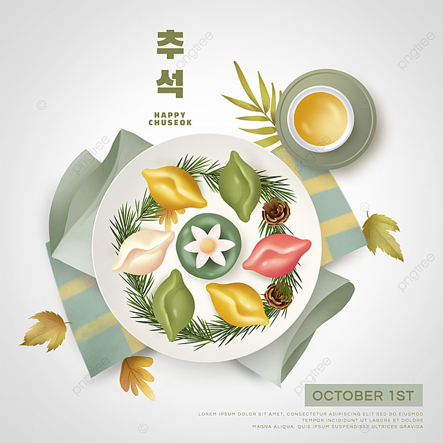 korean mid autumn festival green dumplings social media sns
