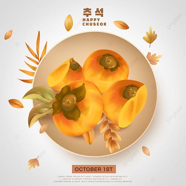 korean mid autumn festival yellow persimmon social media sns