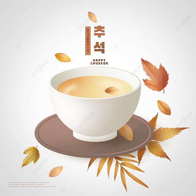 korean mid autumn festival yellow soup bowl social media sns