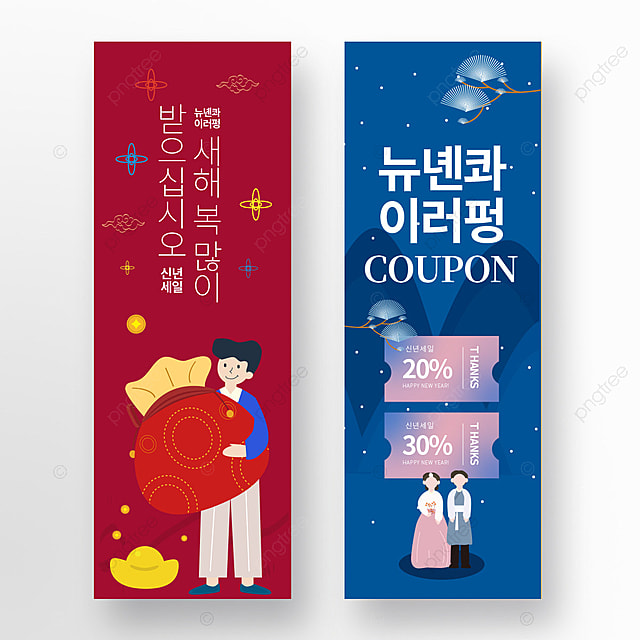 colorful new year creative cartoon characters celebrating new year promotion banner