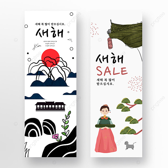 creative korean ancient style hanbok girl simple new year banner
