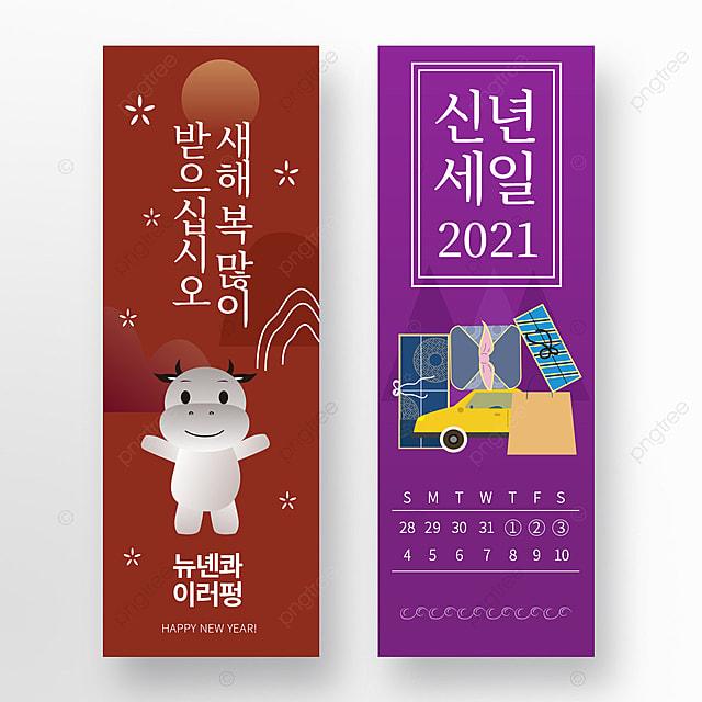 ox year creative cartoon new year banner