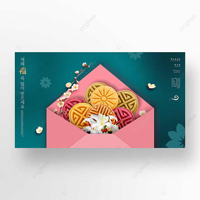 green high end traditional food new year greeting banner
