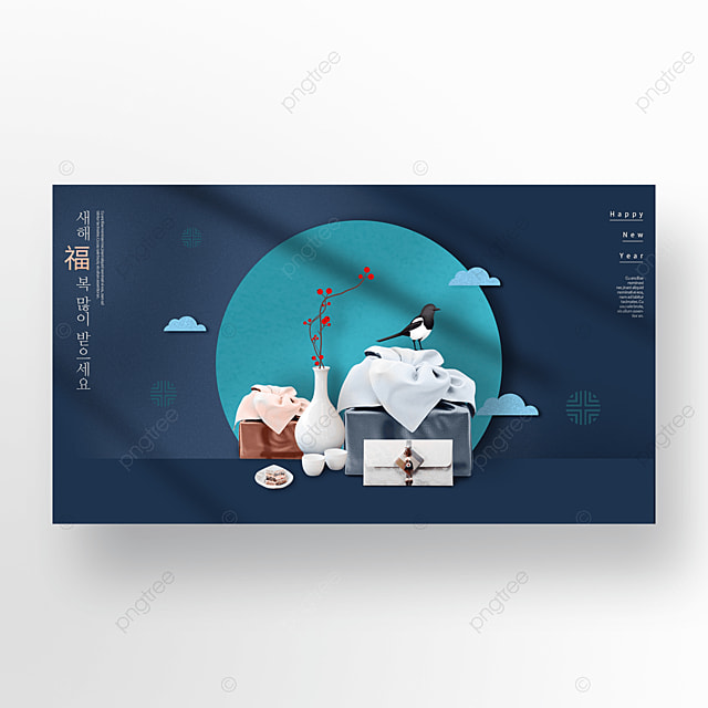 high end blue gift box traditional new year greeting banner