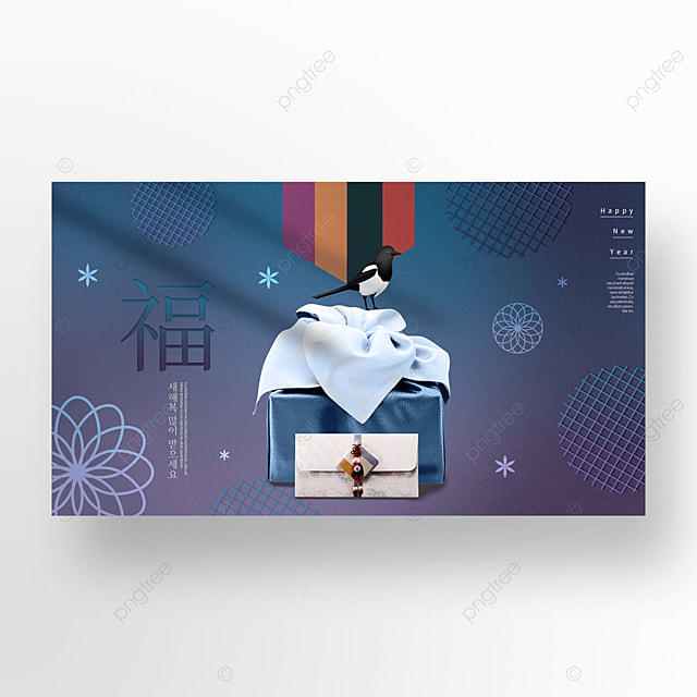 high end blue pattern pattern traditional new year greeting banner