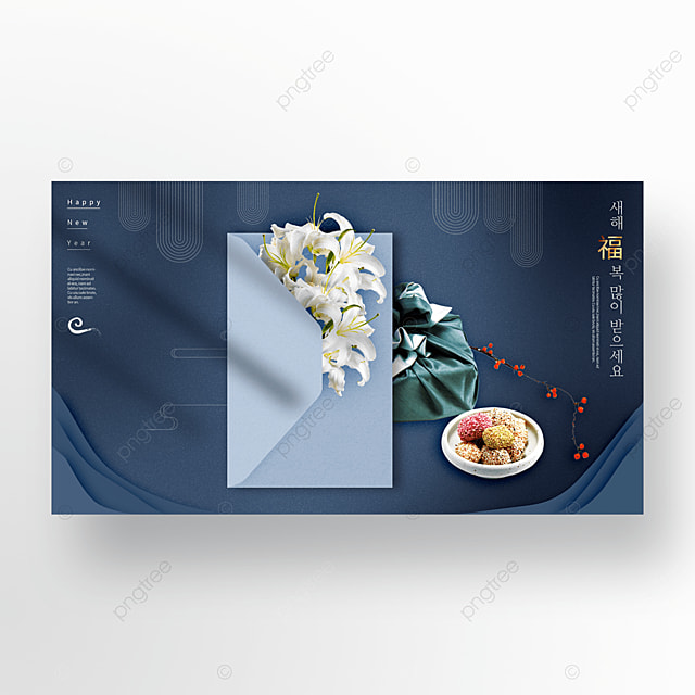 high end blue traditional new year greeting banner