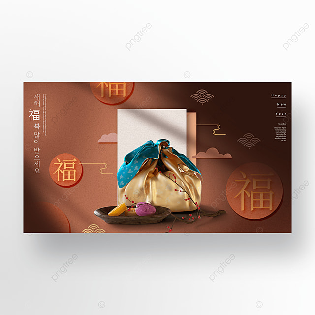 high end orange box traditional new year greeting banner