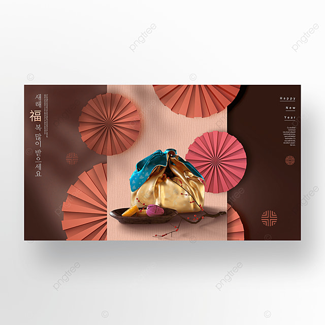 high end orange folding fan traditional new year greeting banner