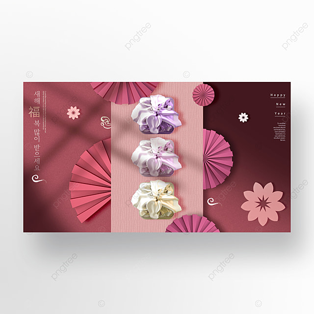 high end pink folding fan traditional new year greeting banner