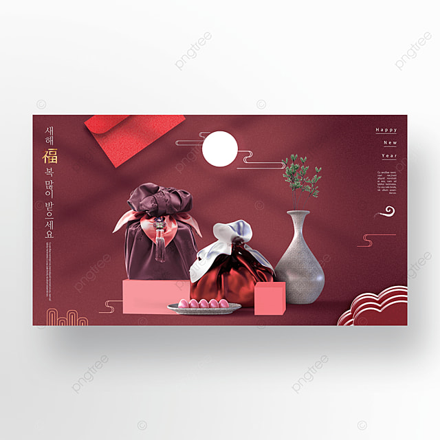 high end red brown traditional gift box new year greeting banner