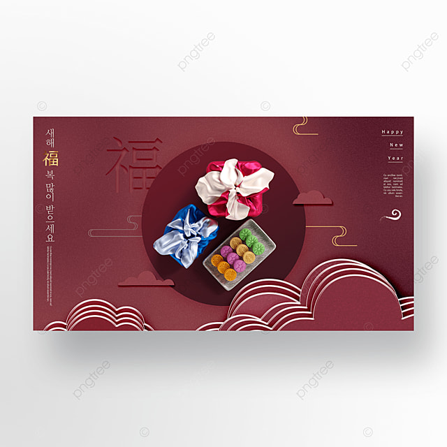 high end red clouds traditional new year greeting banner