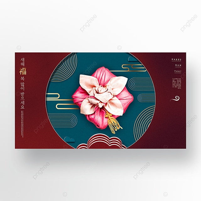 high end red moire traditional new year greeting banner