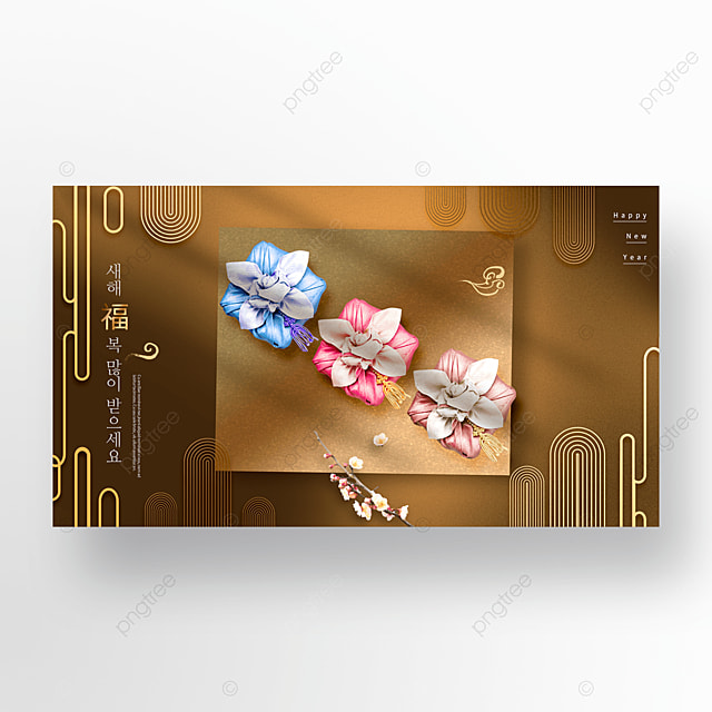 high end yellow traditional moire gift box new year greeting banner