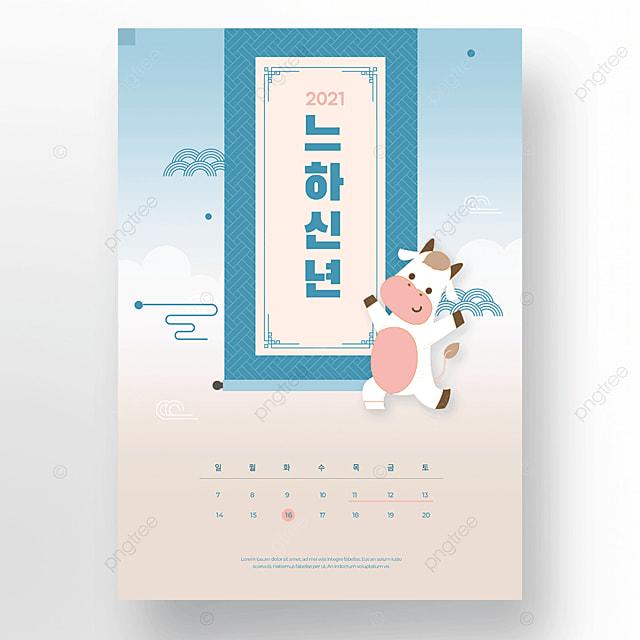 cartoon cute ox year traditional retro new year holiday calendar template