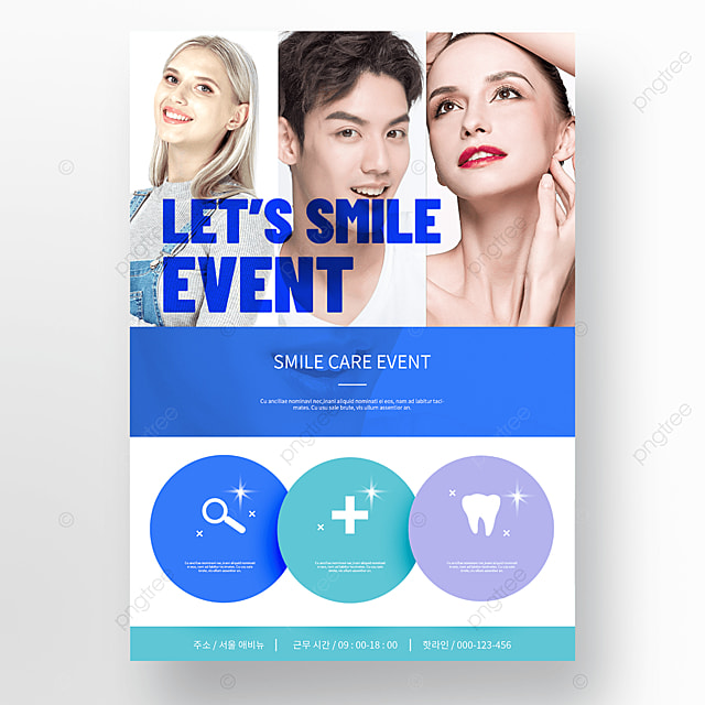 blue geometric color block dental medical promotion poster