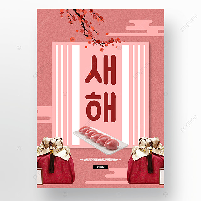 red korean style happy new year poster