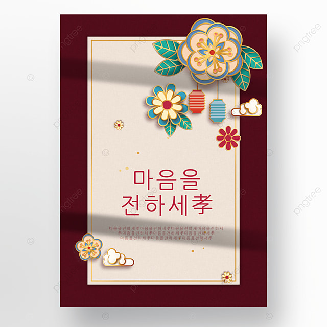 korean flower line traditional simple style shadow poster