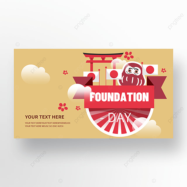 simple and exquisite japanese founding festival promotion banner