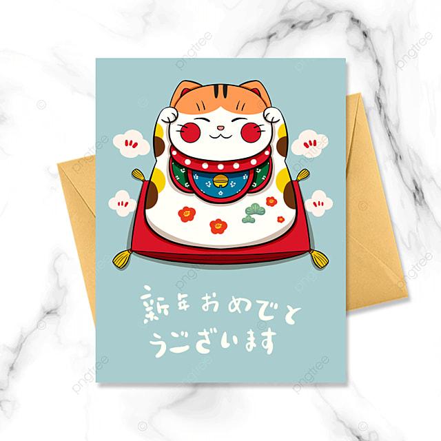 blue cartoon lucky cat new year card