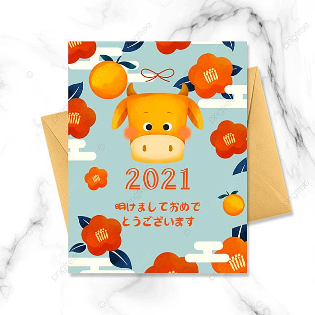 blue cute japanese ox year greeting card