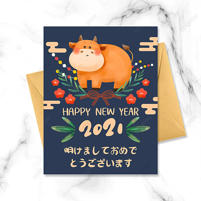 blue cute style japanese ox year greeting card