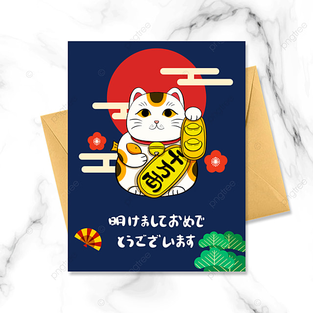 blue cute style lucky cat greeting card