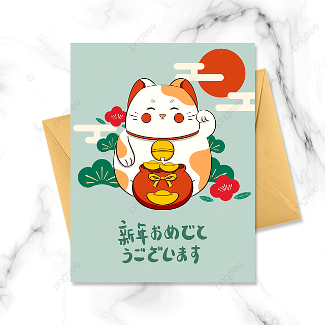 blue cute style lucky cat new year card