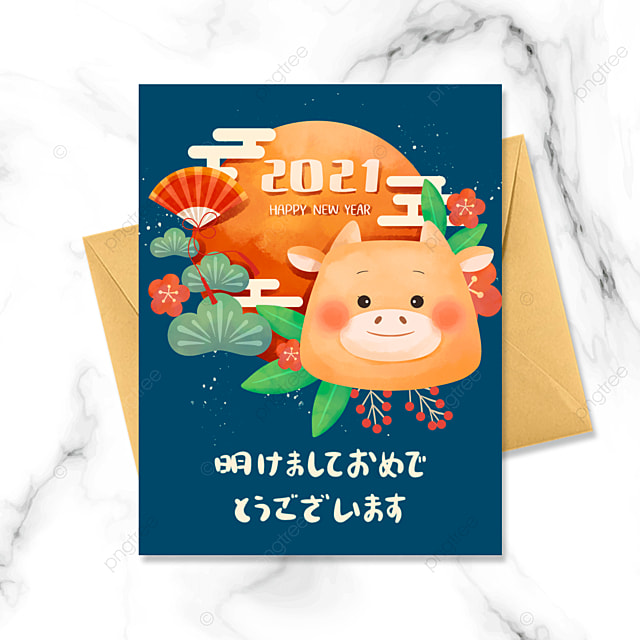 blue japanese new year card