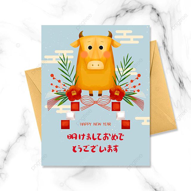 blue japanese ox year greeting card