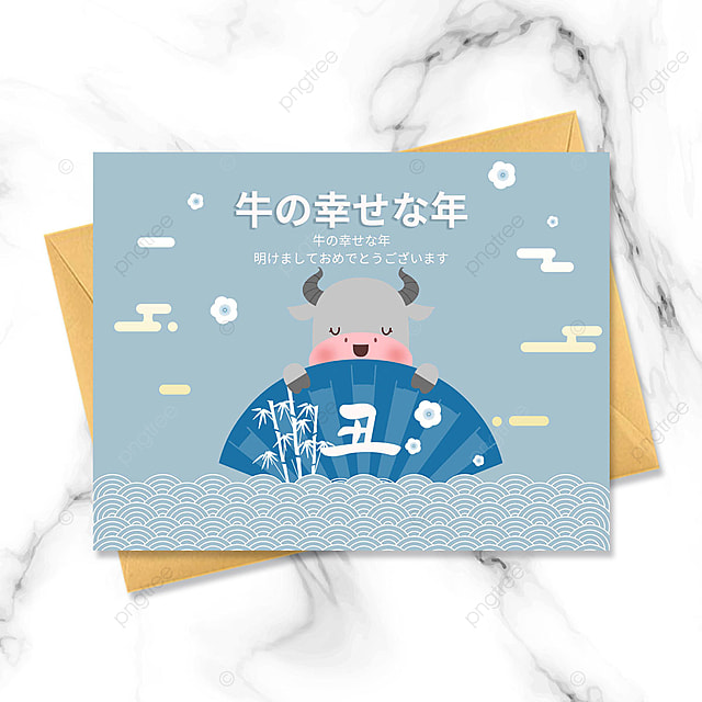 blue japanese traditional new year card