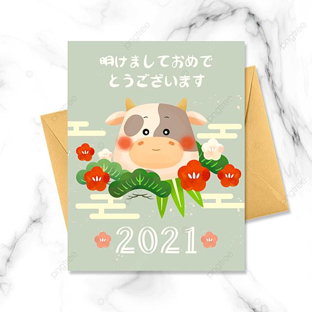 cartoon style japanese new year card